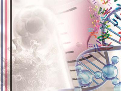 Curso Universitario de Especialización en Inmunología, Inmunohistiquímica e Inmunofluorescencia – UEMC